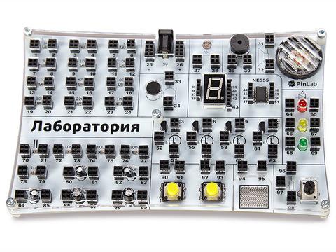 Лаборатория. Основы электроники. Образовательный конструктор